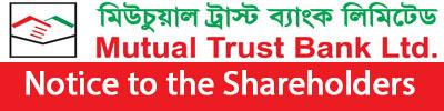 mutual trust mtb